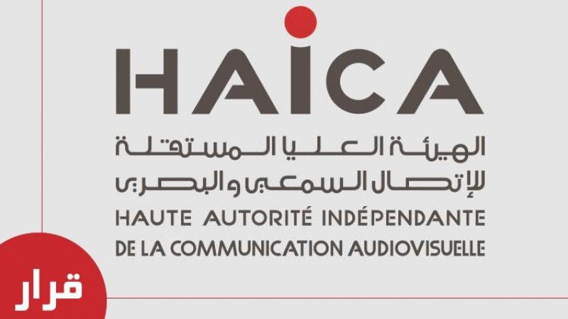 الحوار التونسي