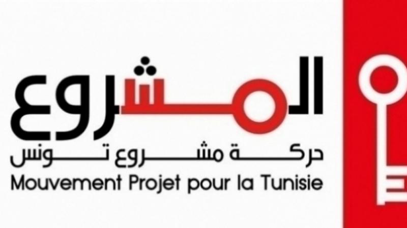 التشريعية: برنامج قائمة حركة مشروع تونس في بن عروس