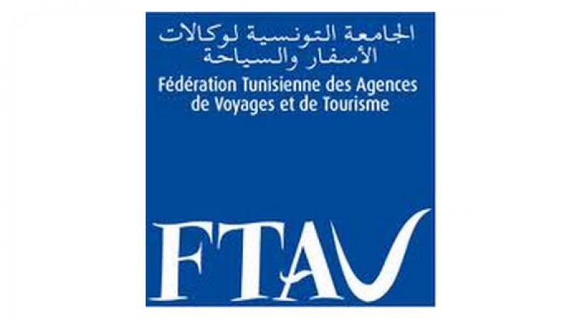 جامعة وكالات الأسفار تدعو إلى إرساء متعهدي رحلات تونسيين بالخارج