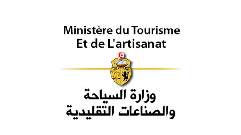 وزارة السياحة: نتابع الوضعية الصعبة لطوماس كوك
