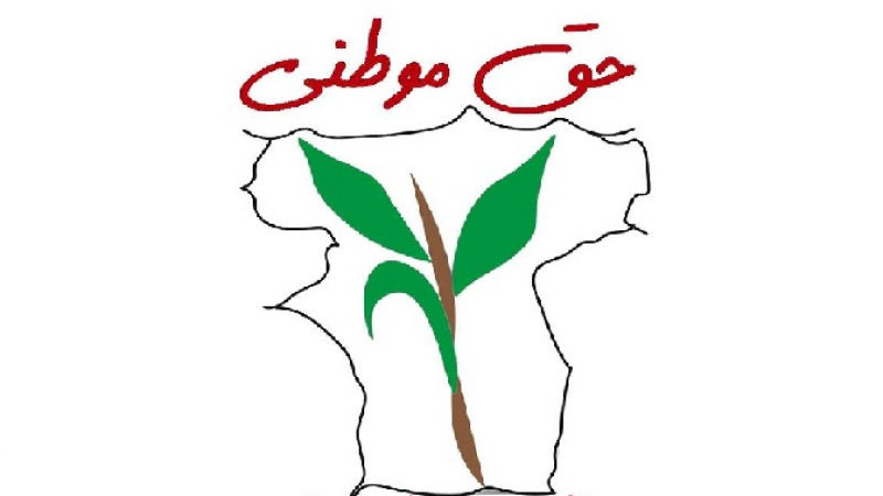 قائمة ''حق موطني'' بسيدي بوزيد: ارساء صناعة تحويلية وتحسين الخدمات