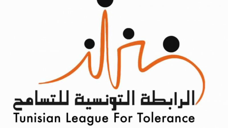 الرابطة التونسية للتسامح