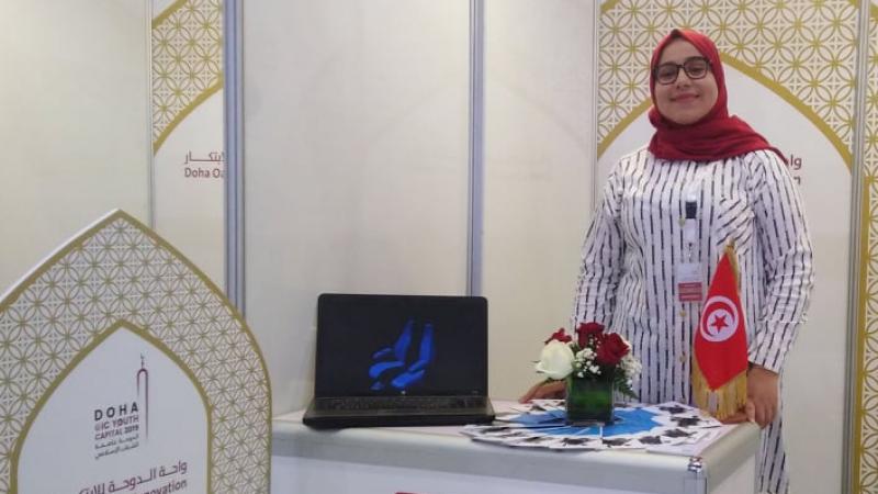 تونسية تخترع كرسيا متحركا ذكيا للأطفال
