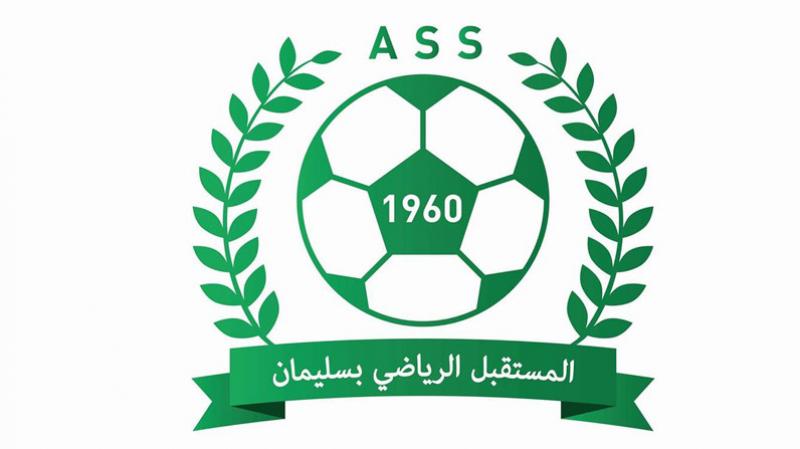 هيئة مستقبل سليمان تراسل الجامعة وتطالب بمعاقبة عبد السلام السعيداني
