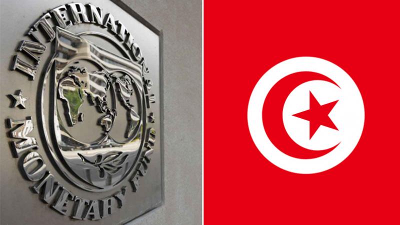 بعثة من صندوق النقد الدولي في تونس