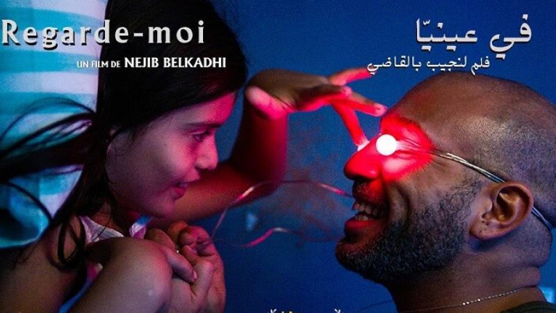 'في عينيا' يفتتح مهرجان مالمو للسينما العربية