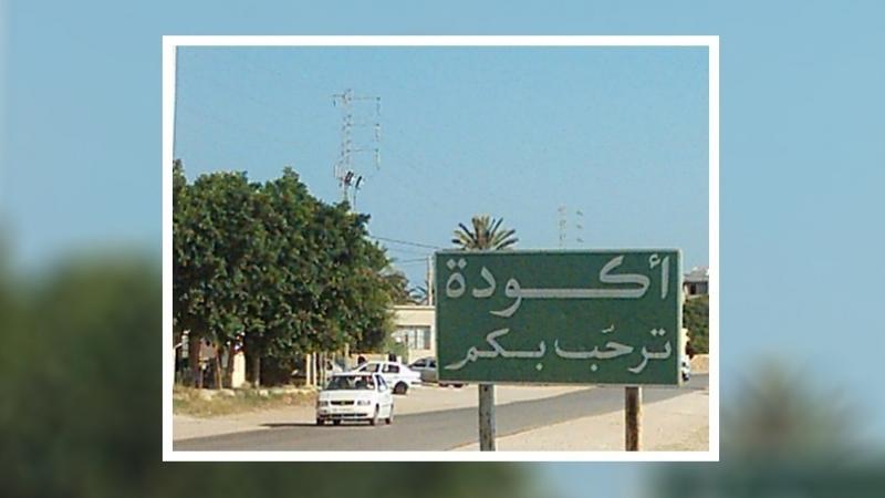 الداخلية: 'حادثة مركز أكودة' ليست اعتداء إرهابيا