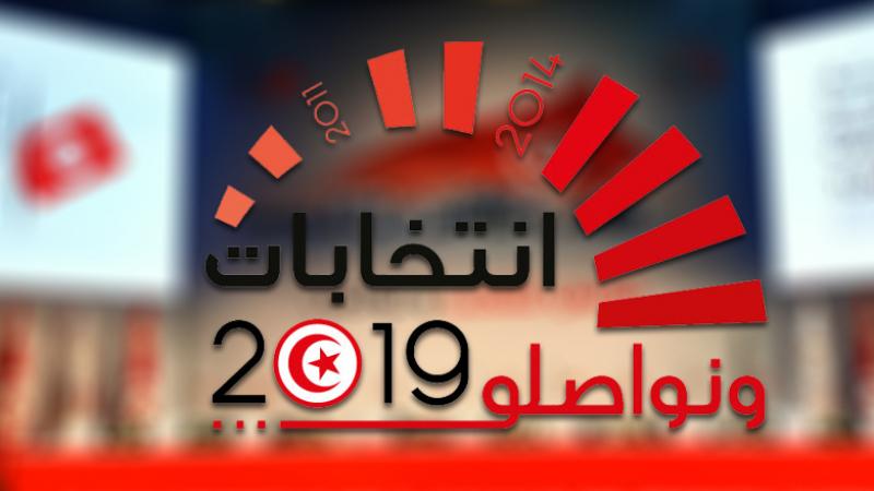 الإنتخابات التشريعية: النتائج الأولوية في كل الدوائر
