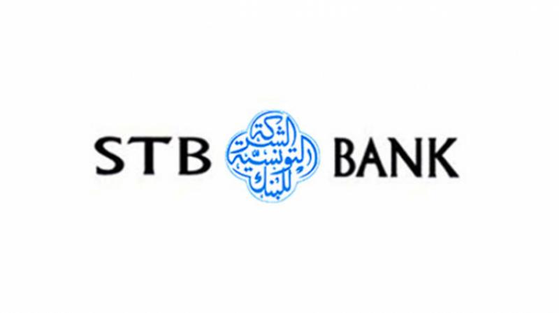 رفع العقلة التحفظية على أصول الشركة التونسية للبنك في بنك تونس الخارجي