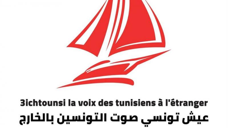لهذا سقطت قائمة ''عيش تونسي'' في فرنسا 2
