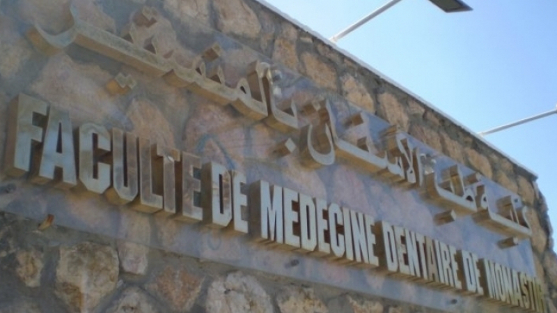طلبة كلية طبّ الأسنان في اضراب مفتوح