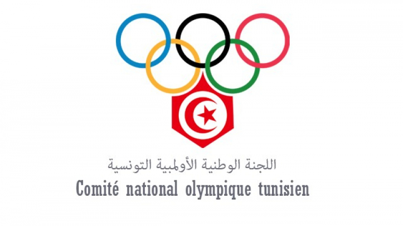اللجنة الوطنية الأولمبية تعلّق على حادثة منتخب ''الميني فوت''