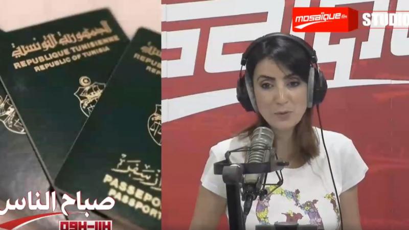 تعطل آلة استخراج الجوازات بقنصلية تونس بجدة: نائب القنصل العام يوضّح
