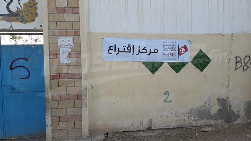 مدنين: نقص ملحوظ في عدد ممثلي المترشحين للإنتخابات الرئاسية
