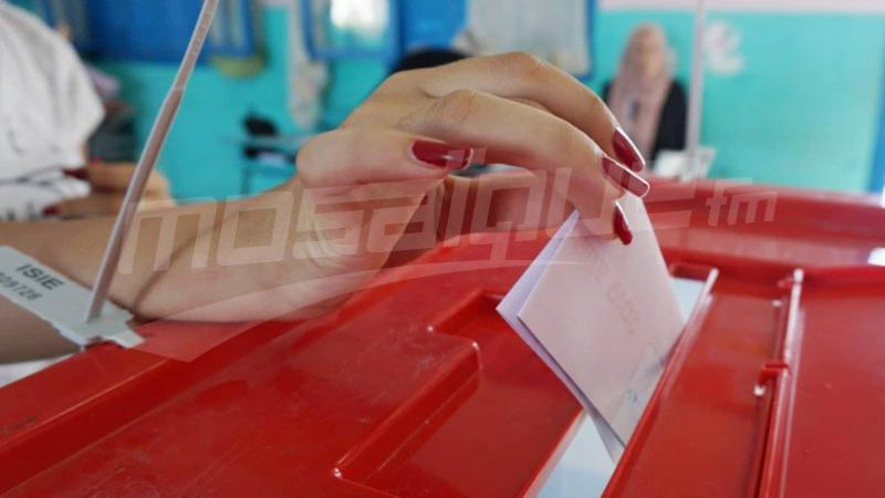 سليانة: النتائج الأولية للرئاسية بعد عملية الفرز