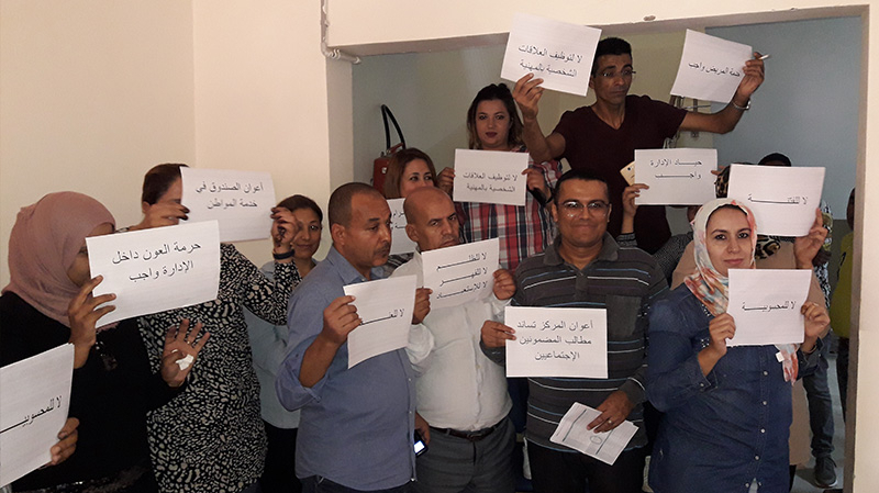 سيدي بوزيد: أعوان الكنام يحتجون ويطالبون برحيل المدير