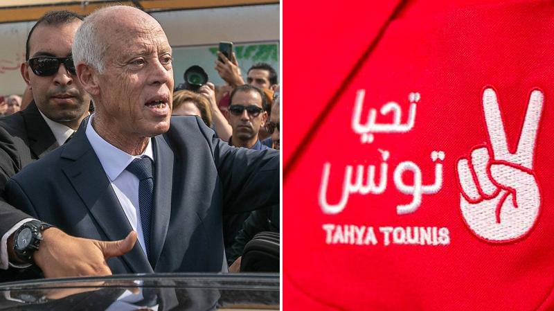 تحيا تونس- قيس سعيد