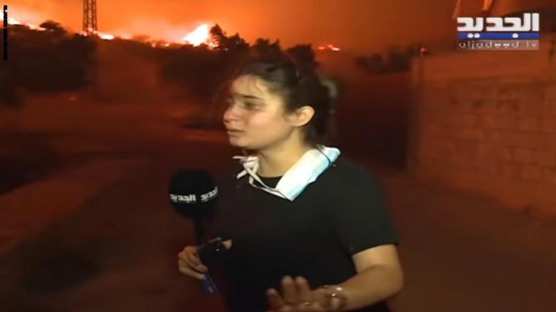 'حرائق لبنان':.. فيديو لمراسلة تبكي لسماع صرخات المحاصرين بالنيران