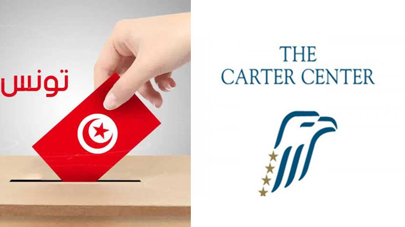 مركز كارتر:العملية الانتخابيّة في تونس تميّزت بقدر عال من التنافس