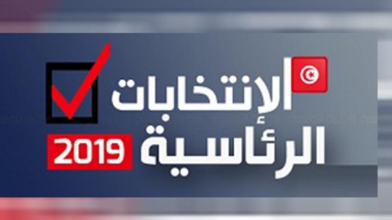 منظمة التقرير الدولي: 'صفحات ظل' مدفوعة الأجر شوّهت مرشحين