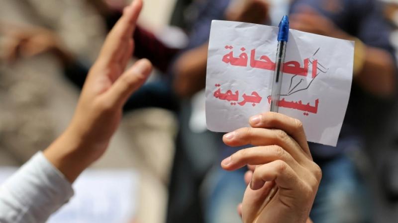 النقابة العامة للإعلام تندد بالهجمة الشرسة ضد الإعلاميين