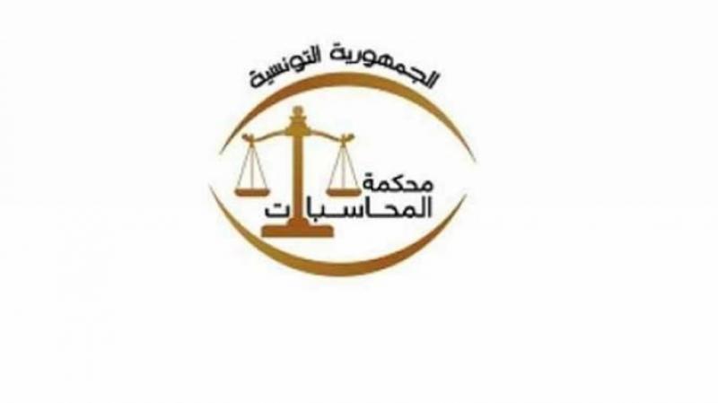 توقيع اتفاقية تعاون بين محكمة المحاسبات ومركز محاكم الولايات