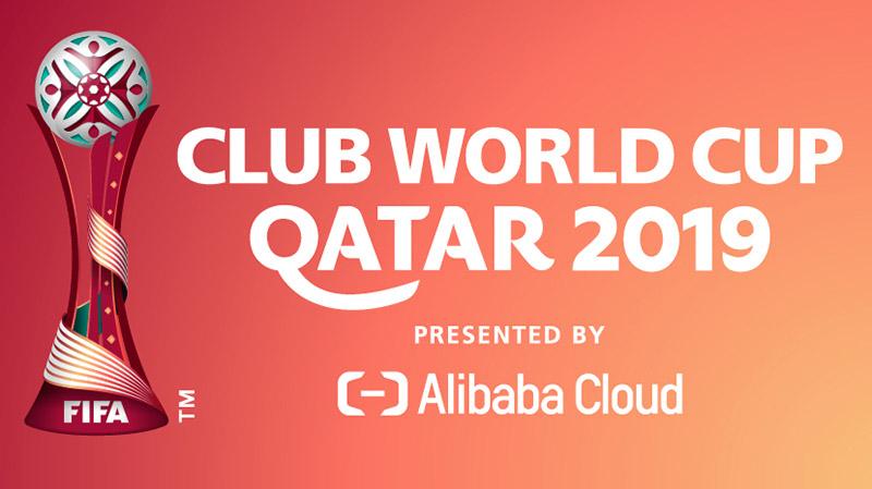 يشارك فيه الترجي: قطر تكشف عن شعار مونديال الاندية