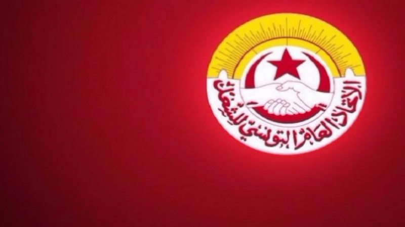 اتحاد الشغل يستهجن التهجّم عليه ويرفض شيطنة الإعلام
