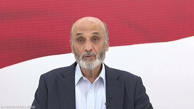 لبنان: جعجع يعلن استقالة وزراء 'القوات' من الحكومة