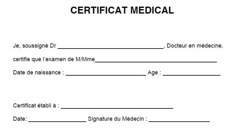 وزارة التربية: مراقبة إدارية للرخص المرضية بـ 5 أيام أو أكثر