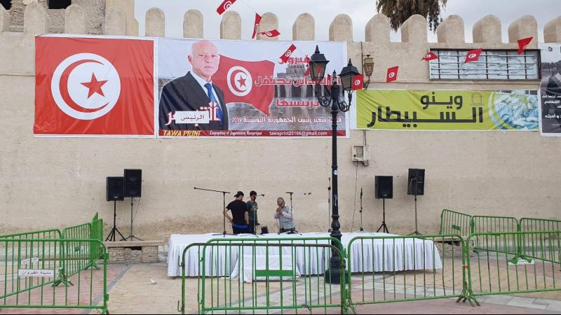 سور القيروان العتيقة: قيس سعيد 'رئيس' بعد أن كان 'قيصرا'