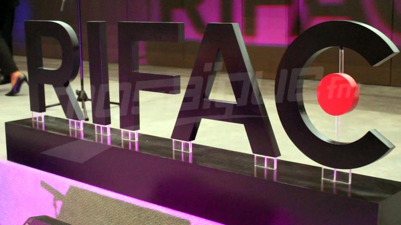 إختتام الملتقى الدولي لفيلم مكافحة الفساد