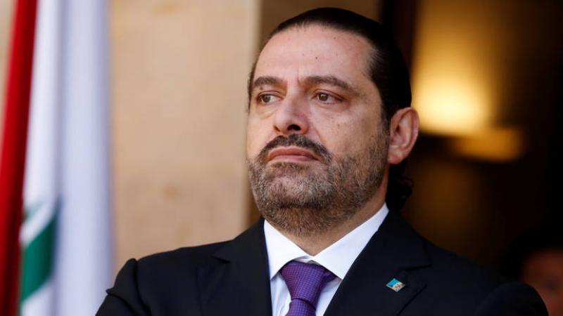 بعد 5 أيام من الاحتجاجات: الحريري يعلن 'حزمة قرارات إصلاحية'