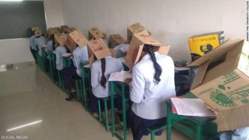 أغرب طريقة لمنع الغش في الامتحانات