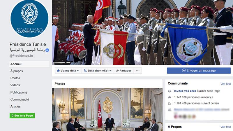 'عفو' جماعي على الممنوعين من التعليق على صفحة رئاسة الجمهورية