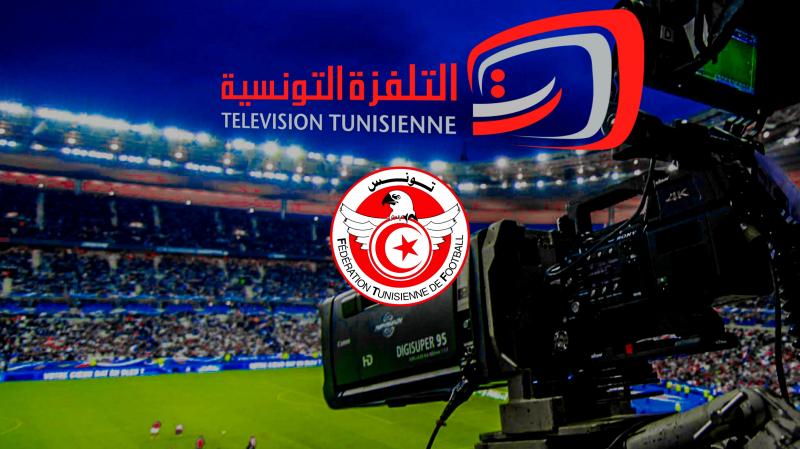 التلفزة التونسية تبث مقابلتين من الجولة السادسة للبطولة