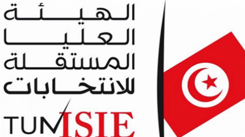 الهيئة العليا المستقلة للانتخابات تتحصل على درع السلام و الانسانية
