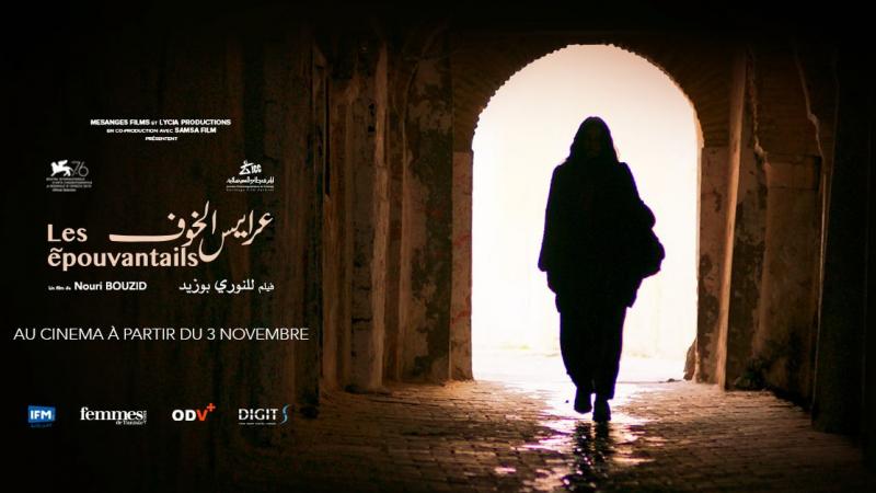 النوري بوزيد: هذا الفرق بين 'عرائس الخوف' و'زهرة حلب'