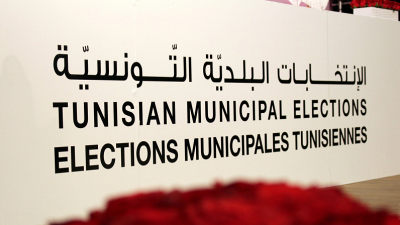 روزنامة الانتخابات البلدية الجزئية في هذه المناطق