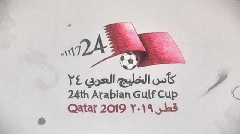 الإمارات والبحرين تشاركان في خليجي 24 في قطر