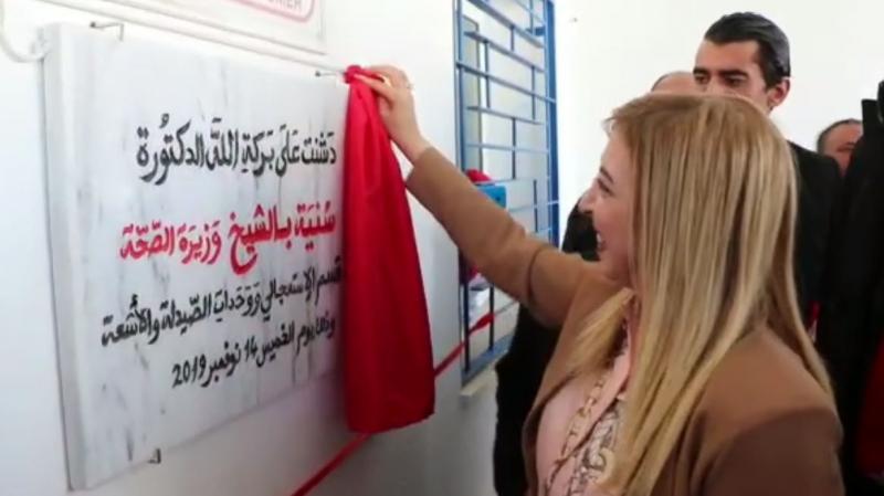 مستشفى طبلبة: قسم الاستعجالي الجديد يدخل حيّز الاستغلال