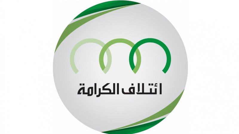 ائتلاف الكرامة يرفض الحكم مع قلب تونس