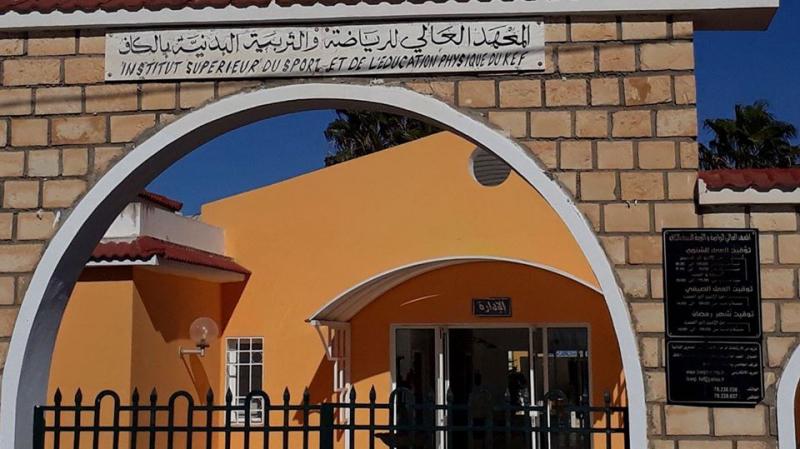 معهد الرياضة بالكاف: إيقاف خدمات المطعم الجامعي بسبب الديون