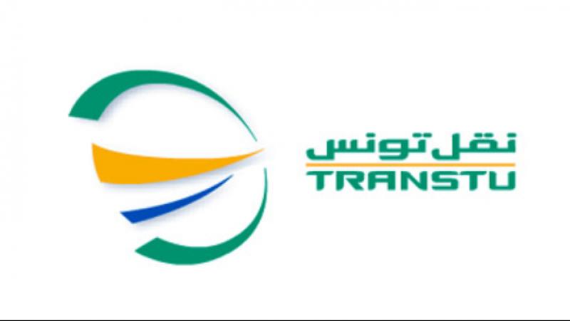 شركة النقل