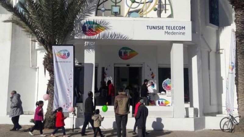 إتصالات تونس: وقفات إحتجاجية بمقرات العمل