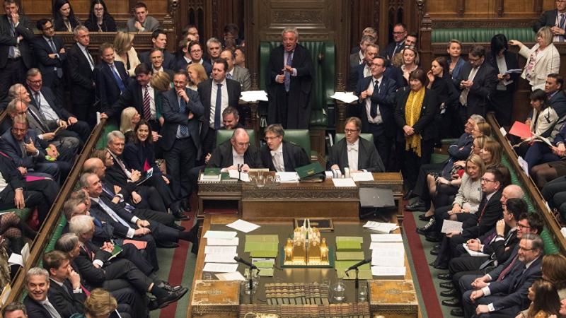 بريطانيا- مجلس