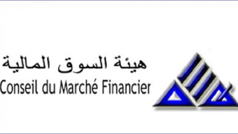 السوق المالية