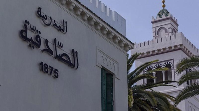 مخاوف من فيروس إلتهاب الكبد في مدرسة الصادقية: وزارة التربية توضح