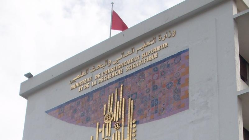 وزارة التعليم العالي تحذّر الطلبة من عمليات التحيّل