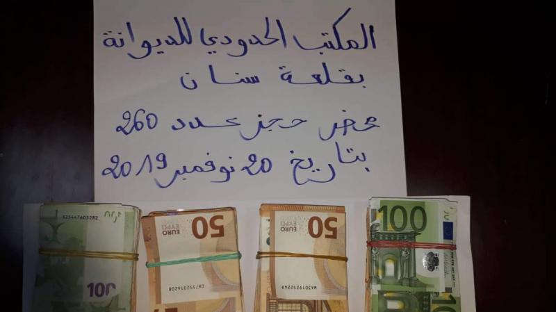 الديوانة تحجز 41 ألف أورو بقلعة سنان ومخدرات بمطار قرطاج